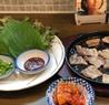 田園 dining&cafe Smileのおすすめポイント2