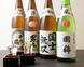 北海道の地酒多数そろえています♪