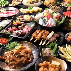 肉バル SHOKICHI 梅田お初天神店のコース写真