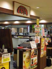 宇都宮餃子さつき 来らっせ本店の写真