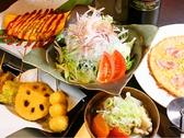 金太郎 秩父駅前店のおすすめ料理3