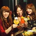 女子会にもおすすめです★可愛いカクテルはもちろん、お料理も満足できる内容です♪是非ポイント千葉でわいわい女子会をお楽しみください♪