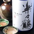 楽々鶴 生もと純米:生もとならではの厚みのある味わいと洗練されたほのかな香りの調和が心地よい。