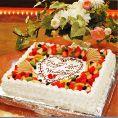 手作りウェディングケーキ