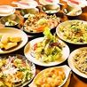 OUKA 松山店のおすすめポイント3
