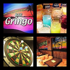 BAR Gringoの写真
