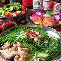 料理メニュー写真もつ鍋 (醤油/味噌/塩)