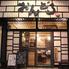 チヂミが自慢の韓国料理居酒屋 おんどる 四日市店のロゴ