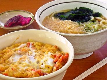 山田うどん 小山新4号バイパス店のおすすめ料理1