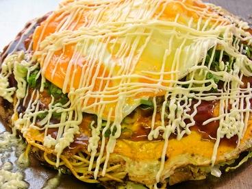 広島風お好み焼き なおちゃんのおすすめ料理1