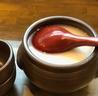 田園 dining&cafe Smileのおすすめポイント3