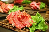 秋田牛玄亭のおすすめ料理3