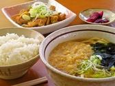 山田うどん 小山新4号バイパス店のおすすめ料理2