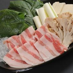 道産黒豚常夜鍋