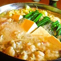 ことしろぬし仲町台店のおすすめ料理1