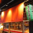 この提灯が目印です♪町田で落ち着いた雰囲気でお食事を楽しみたいなら飯造へ★