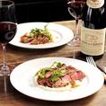 ワインとフレンチのマリアージュ♪種類豊富なワインはソムリエ厳選。