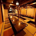 【お座敷宴会】最大40名様まで収容できる店内は宴会にピッタリ!今ならまだ間に合います!早めのお問い合わせを…。