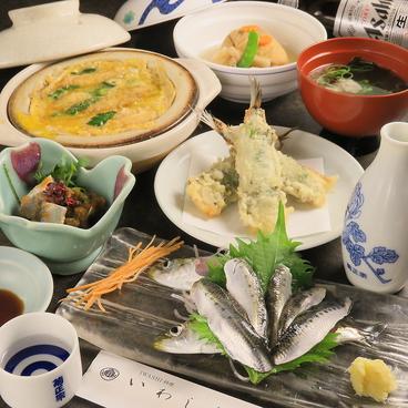いわし舟 堺東のおすすめ料理1