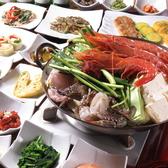 韓国料理 尹家のおすすめ料理3