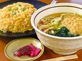 山田うどん 小山新4号バイパス店のおすすめ料理3