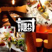 カーヴ隠れや 横浜西口店 ごはん,レストラン,居酒屋,グルメスポットのグルメ