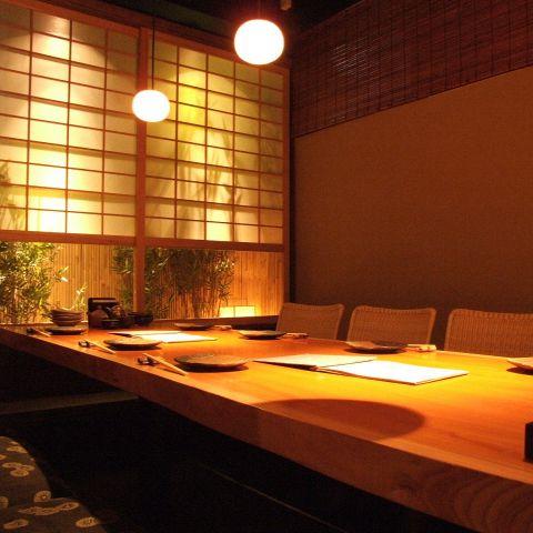 個室居酒屋八吉 新橋店 店舗イメージ2