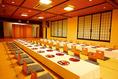 【和宴会場(1)銀天の間】オーダーメイドのお宴会で楽しいひとときをご提供!会議・研修会場としては大切なビジネスの場をサポート!18名~72名