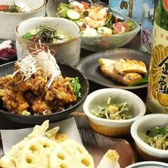 靖馬 YASUMA 河原町店のコース写真