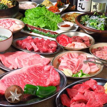 新鮮とんちゃんセンター かわしょうのおすすめ料理1