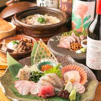 宴会コースは飲み放題2H付きで全8品税込5,000円~!!
