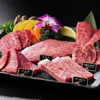 【和牛】一頭六種盛り合わせ7590円(税込)