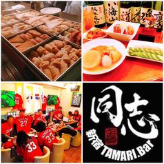 同志 新宿 TAMARI.Bar たまりばの写真