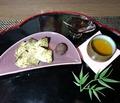 料理メニュー写真冷たい!! わらび餅ほうじ茶セット