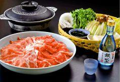 日本料理 銀座の写真