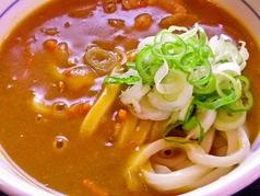 製麺大学 岐阜加納店の写真