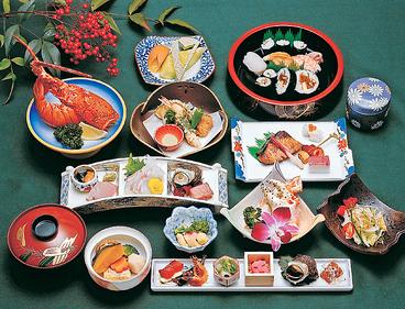 料亭 久里川のおすすめ料理1
