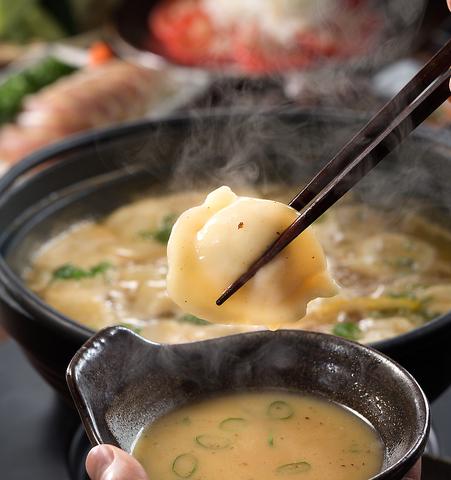 炊餃子鍋コース[2H飲放付]全8品3500円