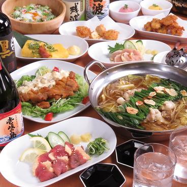九州男児 難波店のおすすめ料理1