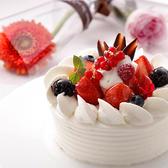 アラビアンナイト 渋谷店のおすすめ料理3