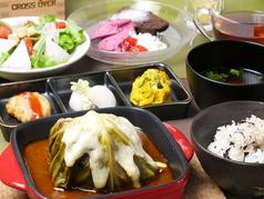 クロスオーバー CROSS OVER 神楽坂のおすすめ料理3