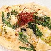 もっとやるき 恵比寿店のおすすめ料理2