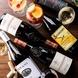 様々な地域のワインを常時全50種類以上取り揃えています