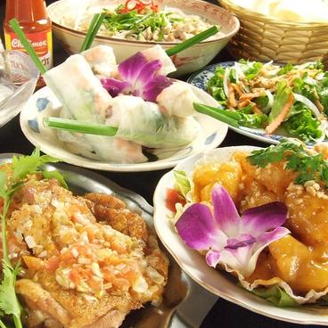 ベトナム酒場 ビアホイ BIA HOI 梅田のおすすめ料理1