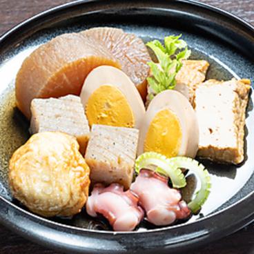 練り天 おでん 山城のおすすめ料理1