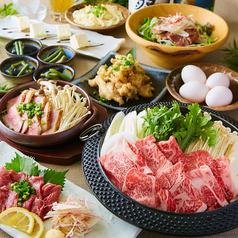 一期 イチゴ ichigo 八重洲口店のコース写真