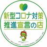 ピッツェリア 長野篠ノ井バイパス店のおすすめポイント1