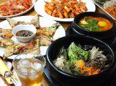 韓国料理 サラン 鹿児島 鹿児島中央のグルメ