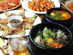 韓国料理 サラン 鹿児島の写真