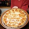アイラブピザ I LOVE PIZZA 千葉店のおすすめポイント3